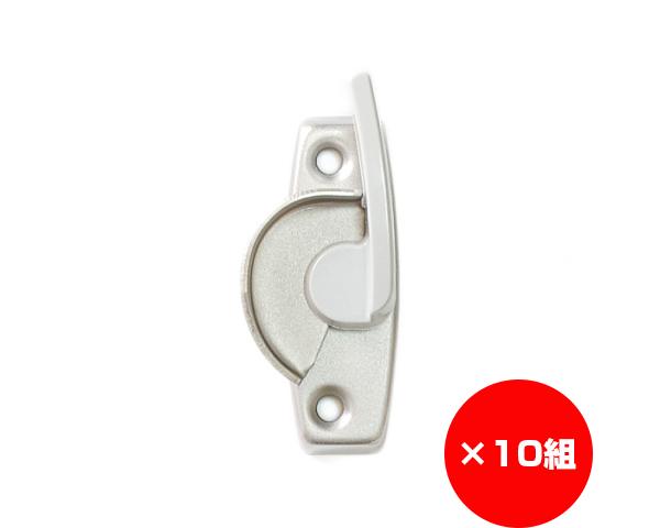 【まとめ買い10組】断熱二重窓用クレセント HHJ-0766R 入数1個×10組