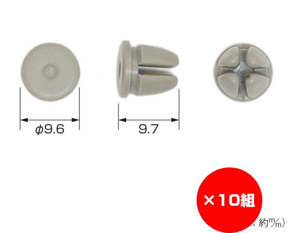 【まとめ買い10組】プッシュボタン 8Φ グレー AZGK0006 入数1袋(20個)×10組