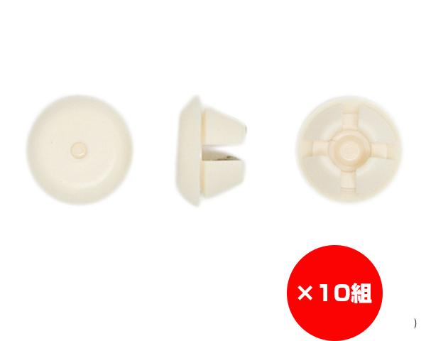【まとめ買い10組】プッシュボタン 10Φ ホワイト AZGW0007 入数1袋(20個)×10組