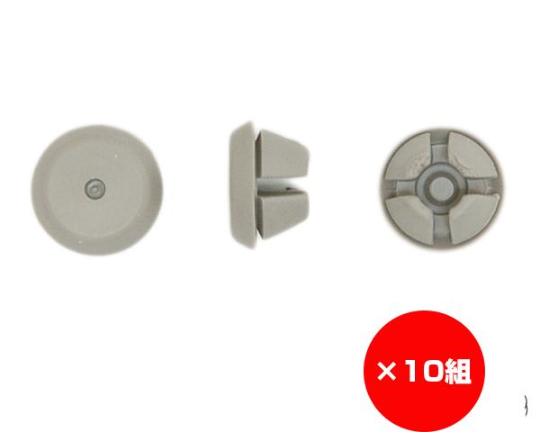 【まとめ買い10組】プッシュボタン 10Φ グレー AZGK0007 入数1袋(20個)×10組