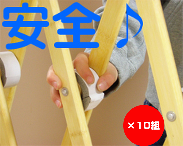 【まとめ買い10組】ベビーフェンスとおりゃんせ 入数1個×10組