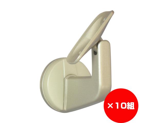【まとめ買い10組】手摺り用首振りブラケット脱着タイプ シルバー 入数1個×10組