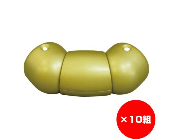 ゴールド 【まとめ買い10組】手摺り用フレキシブルジョイント脱着タイプ 入数1個×10組