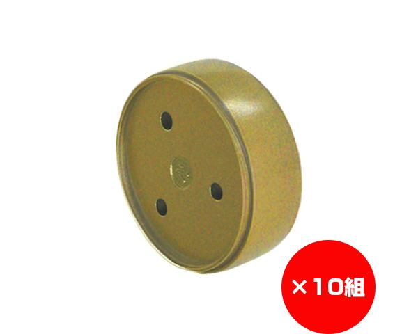 【まとめ買い10組】手摺り用接続ジョイント脱着タイプ ゴールド 入数1個×10組