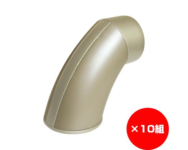 【まとめ買い10組】手摺り用エンドブラケット シルバー ファイン 入数1個×10組