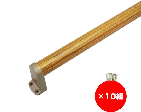 【まとめ買い10組】木製手摺り 600ミリ 縦横兼用 入数1本×10組