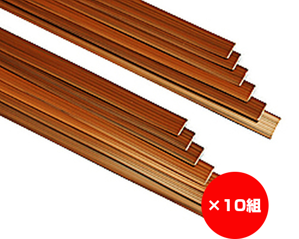 【まとめ買い10組】階段スベリ止め 680ミリ 濃茶 KS-B 入数1袋(14個)【日中製作所】×10組