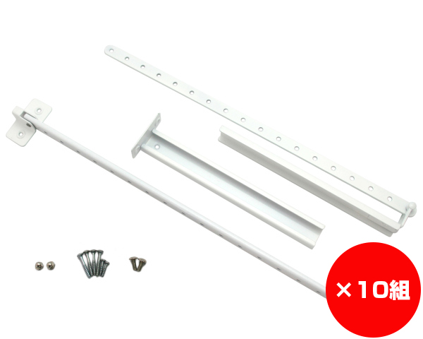 【まとめ買い10組】吊り棚受 棚板巾190~350 白 入数1個×10組