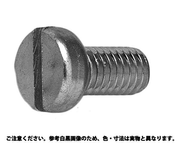 (-)ヒラコ 規格(2.6X6) 入数(4000)