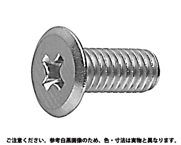 (+)スリムヘッドコネジ 表面処理(ニッケル鍍金(装飾) ) 規格(2X6) 入数(2000)