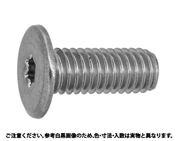 TRXスリムヘッドコネジ 表面処理(三価ブラック(黒)) 規格(2X5T4) 入数(2000)