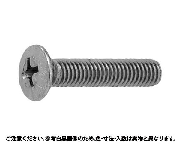 BS(+)マルサラコ 表面処理(ニッケル鍍金(装飾) ) 材質(黄銅) 規格(5X60) 入数(200)
