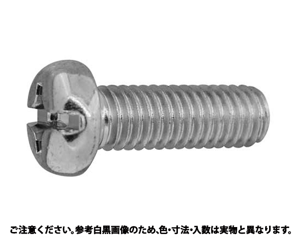 BS(+-)ナベコ 表面処理(ニッケル鍍金(装飾) ) 材質(黄銅) 規格(5X12) 入数(1000)