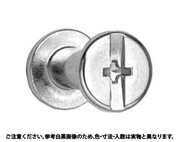 BSクミネジ 表面処理(ニッケル鍍金(装飾) ) 材質(黄銅) 規格(5X25) 入数(500)