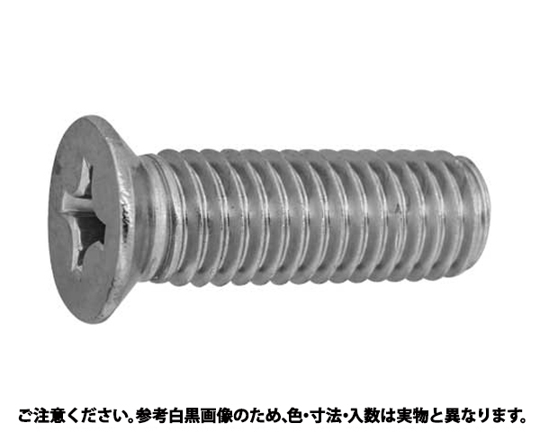 ステン(+)サラコ D5コアタマ 表面処理(BK(SUS黒染、SSブラック)) 材質(ステンレス) 規格(3X12) 入数(2000)