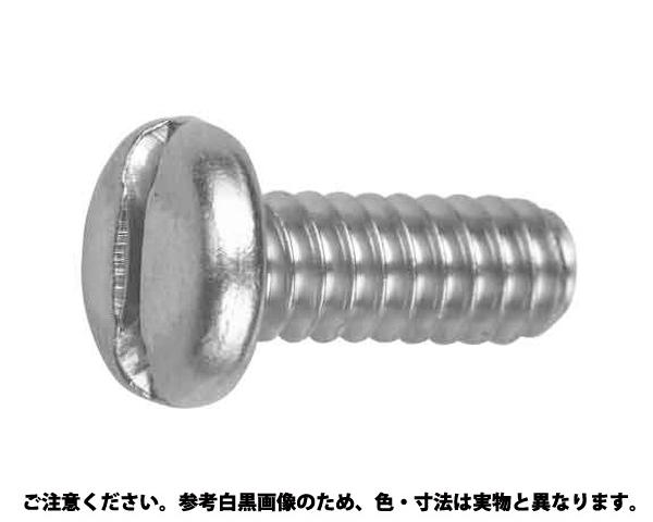 ステン(-)UNC(PAN 材質(ステンレス) 規格(#8-32X1/4) 入数(100)