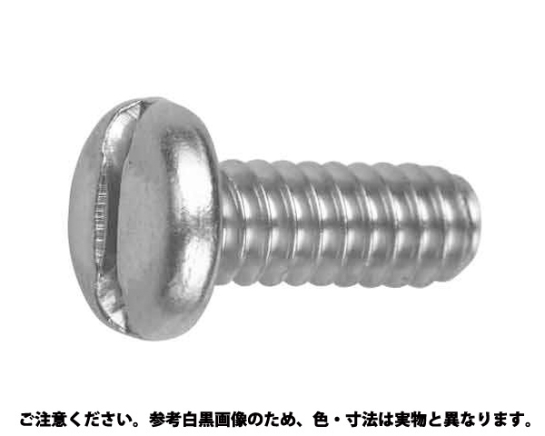"""ステン(-)UNC(PAN 材質(ステンレス) 規格(1/4X1""""1/4) 入数(100)"""