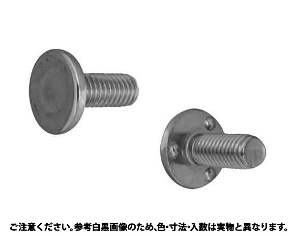 XM7ウエルドBT(トッキ3 材質(ステンレス) 規格(8X35) 入数(180)