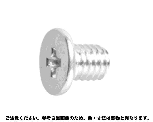 ステン+チョウテイトウネジ 材質(ステンレス) 規格(3X8(AHN3) 入数(2000)