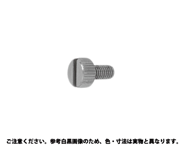 SUS(-)ローレットビス 材質(ステンレス) 規格(3X6) 入数(500)