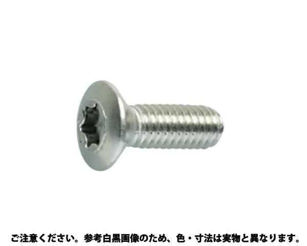 ステンTRX(マルサラコ 材質(ステンレス) 規格(4X8) 入数(2000)
