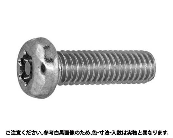 ステンTRXタンパー(ナベコ 表面処理(BK(SUS黒染、SSブラック)) 材質(ステンレス) 規格(4X10) 入数(1000)