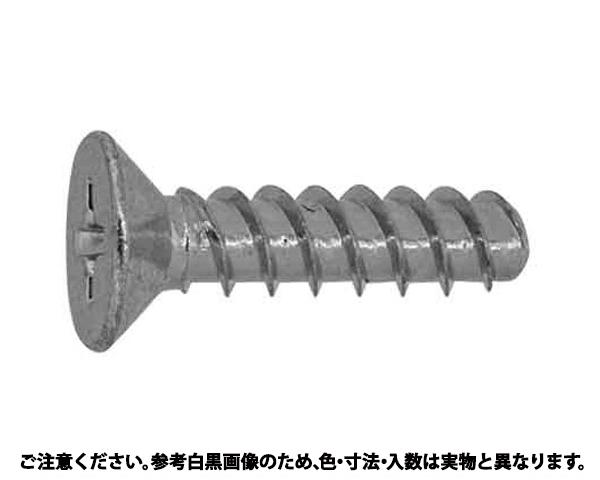 Pタイプサラ 表面処理(三価ブラック(黒)) 規格(4X12) 入数(2500)