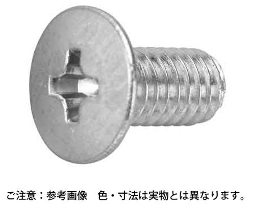 (+)ラミメイトコネジ 表面処理(三価ホワイト(白)) 規格(2.6X6) 入数(5000)