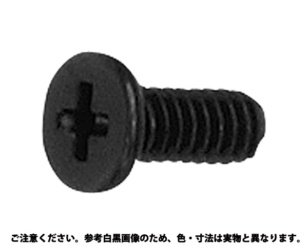 #0-2(+)ナベコ 表面処理(三価ブラック(黒)) 規格(2.5X8.0) 入数(5000)