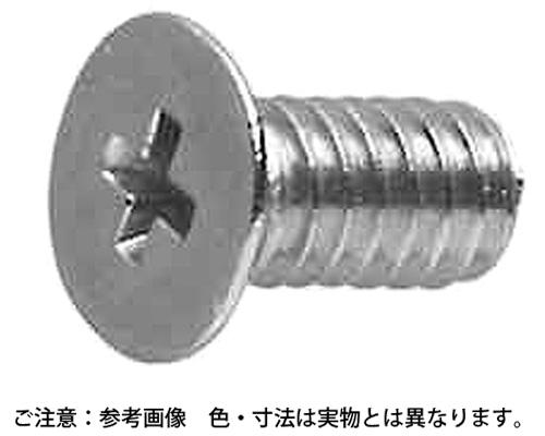 ラミクス(H2)コネジD2.5 表面処理(ニッケル鍍金(装飾) ) 規格(1.4X3.5) 入数(20000)