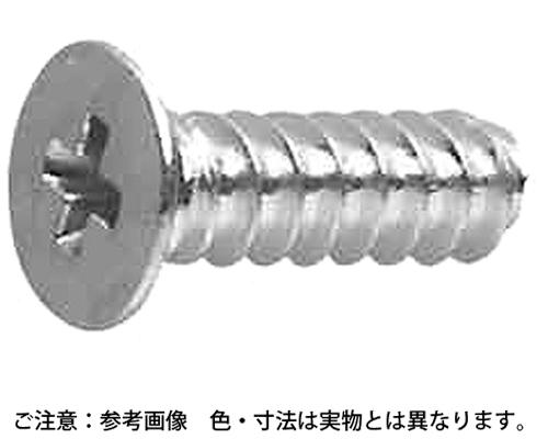ラミクス(H2)BタイトD2.5 表面処理(ニッケル鍍金(装飾) ) 規格(1.4X2.0) 入数(20000)