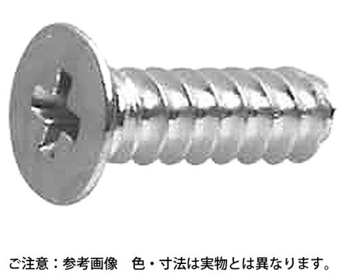 ラミクス(H2)BタイトD3.0 表面処理(ニッケル鍍金(装飾) ) 規格(1.7X3.0) 入数(10000)