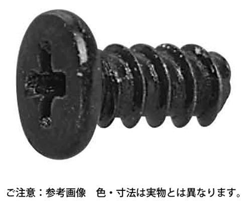 #0-2(+)Bタイナベ 表面処理(三価ブラック(黒)) 規格(2.0X4.0) 入数(5000)