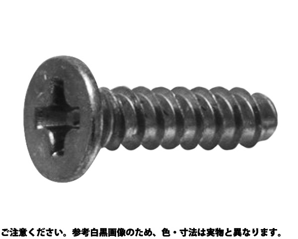 #0-3(+)Bタイサラ 表面処理(三価ブラック(黒)) 規格(2.0X10.0) 入数(5000)