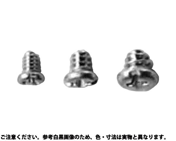 ミニチュアネジ#00+-P 材質(ステンレス) 規格(0.8X2.0) 入数(1000)