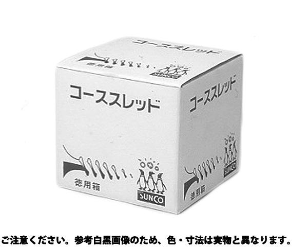 コース(トクヨウバコ(ゼン 表面処理(ユニクロ(六価-光沢クロメート) ) 規格(3.8X51) 入数(6000)