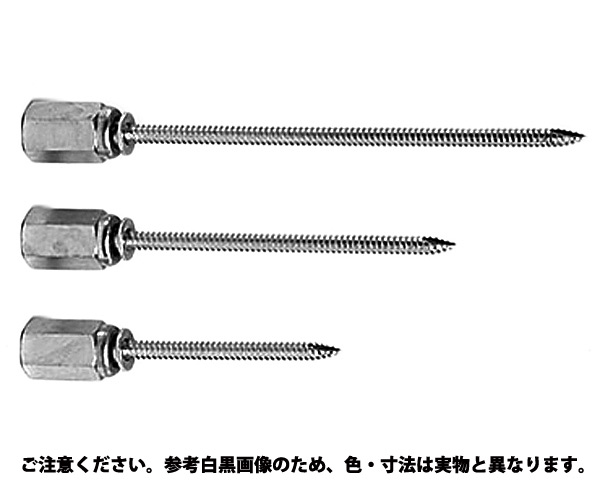 アシバツナギ(カットツキ 表面処理(ユニクロ(六価-光沢クロメート) ) 規格(AWW-70) 入数(50)