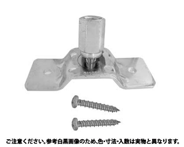 アシバツナギツイン コンクリ 表面処理(ユニクロ(六価-光沢クロメート) ) 規格(6.2X40) 入数(25)