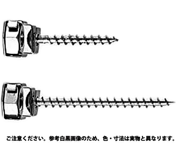 ALCハンガー 材質(ステンレス) 規格(6.2X43N) 入数(100)