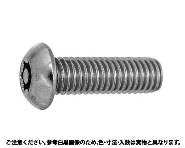 SUSピン・ボタンTRXコ 表面処理(BK(SUS黒染、SSブラック)) 材質(ステンレス) 規格(4X12) 入数(100)