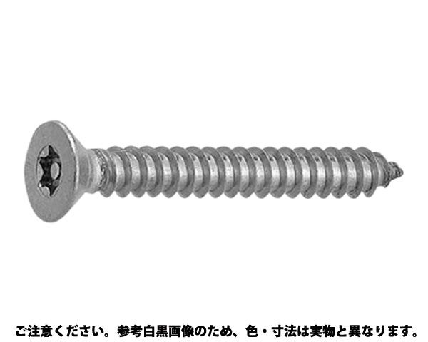 SUSピンTRX・ABサラ 材質(ステンレス) 規格(4.2X13) 入数(100)