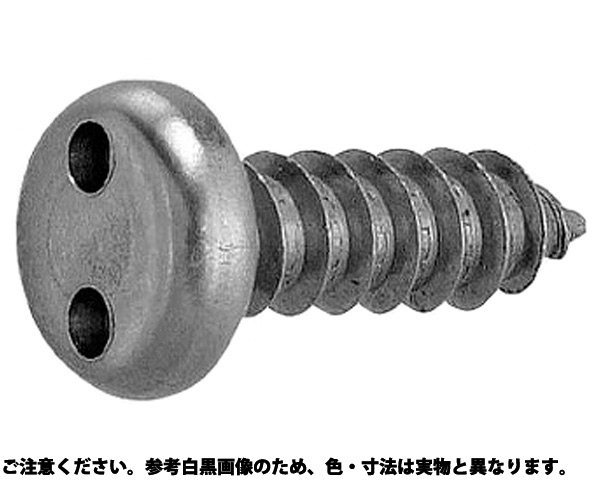 SUS ツーホール・ABナベ 材質(ステンレス) 規格(3.5X10) 入数(100)