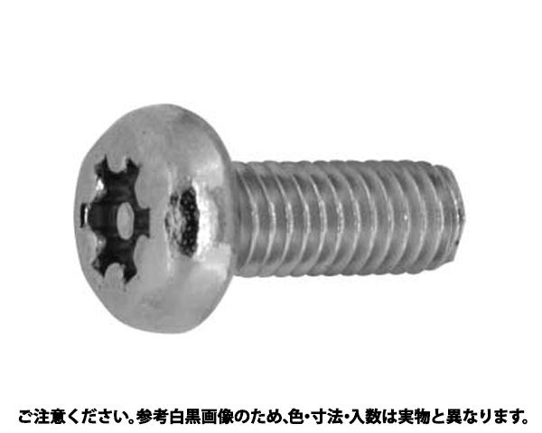 ステンLRナベコ(タンパー 材質(ステンレス) 規格(4X8) 入数(1000)