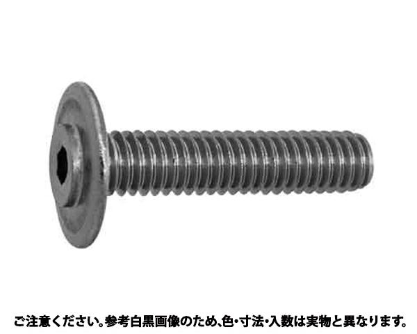シンヘッドTH-TP-M 表面処理(三価ホワイト(白)) 規格(3X8) 入数(3000)