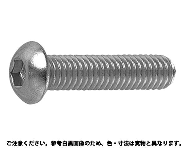 ボタン(UNC(アンブラコ 規格(#8-32X5/8) 入数(100)