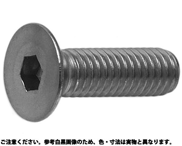 サラCAP(アンスコ 表面処理(三価ブラック(黒)) 規格(6X18) 入数(500)