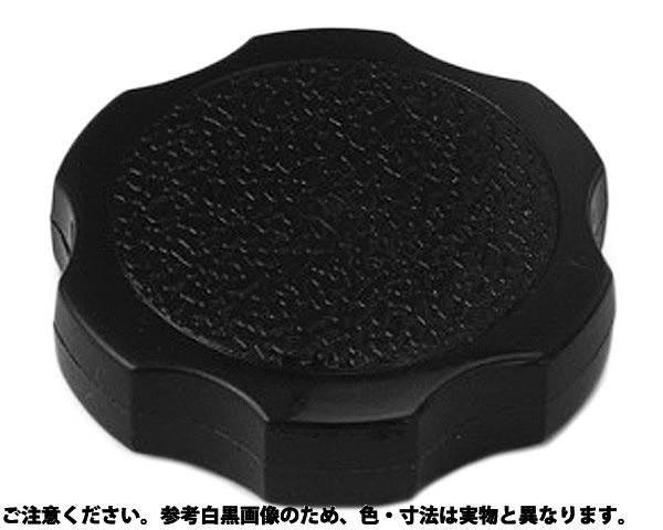 サムノブ(キク(クロ 規格(M8-38) 入数(50)
