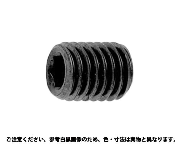 HSクボミUNF(アンブラコ 規格(#0-80X1/8) 入数(100)