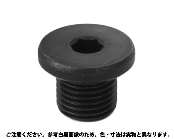 GOSHOプラグ(コウアツ 規格(JOHS3/8) 入数(250)