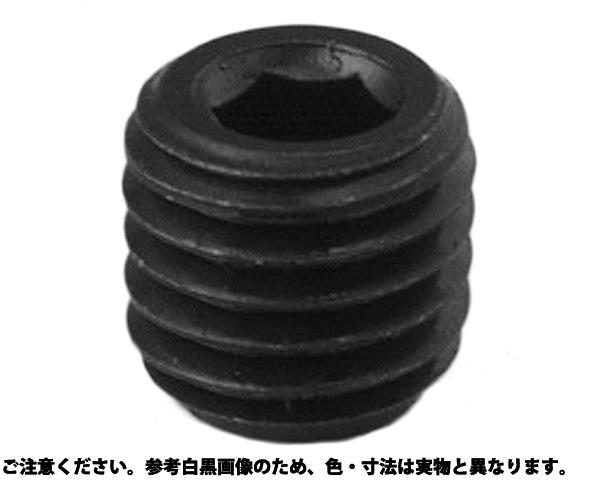 GOSHOプラグ(マイクロ 規格(GPM1/32) 入数(5000)